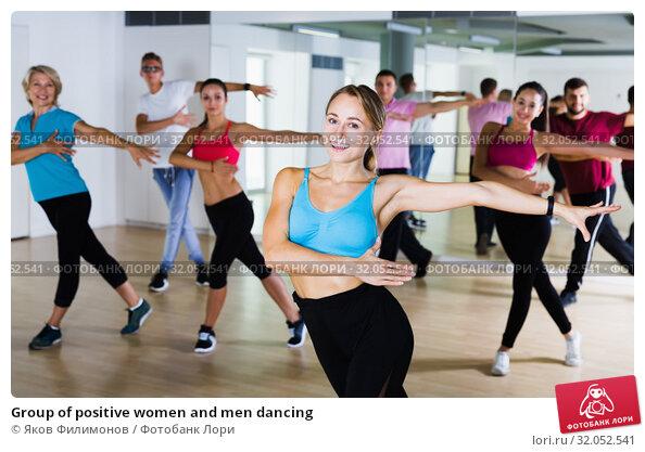 Group of positive women and men dancing. Стоковое фото, фотограф Яков Филимонов / Фотобанк Лори