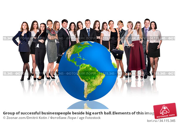 Купить «Group of successful businesspeople beside big earth ball.Elements of this image are furnished by NASA.», фото № 34115345, снято 11 июля 2020 г. (c) age Fotostock / Фотобанк Лори