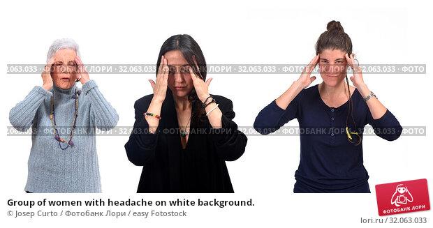 Group of women with headache on white background. Стоковое фото, фотограф Josep Curto / easy Fotostock / Фотобанк Лори