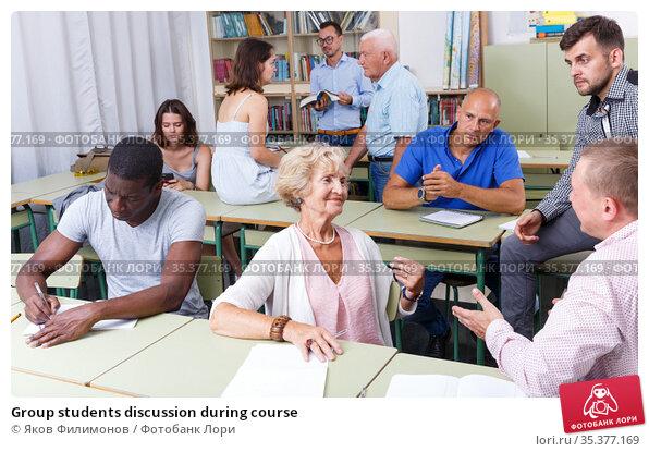 Group students discussion during course. Стоковое фото, фотограф Яков Филимонов / Фотобанк Лори