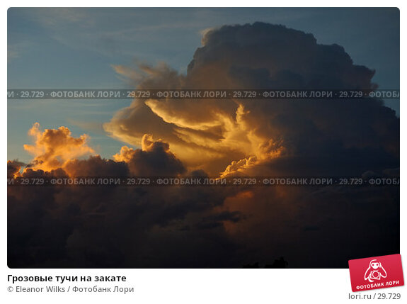 Купить «Грозовые тучи на закате», фото № 29729, снято 25 апреля 2007 г. (c) Eleanor Wilks / Фотобанк Лори