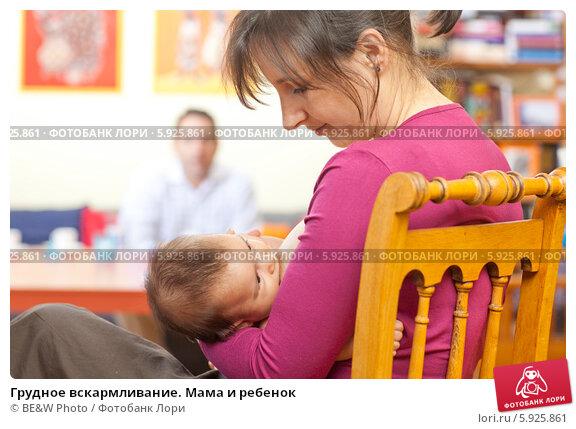 Купить «Грудное вскармливание. Мама и ребенок», фото № 5925861, снято 23 марта 2018 г. (c) BE&W Photo / Фотобанк Лори