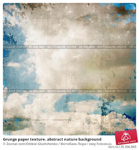 Grunge paper texture. abstract nature background. Стоковое фото, фотограф Zoonar.com/Oleksii Glushchenko / easy Fotostock / Фотобанк Лори