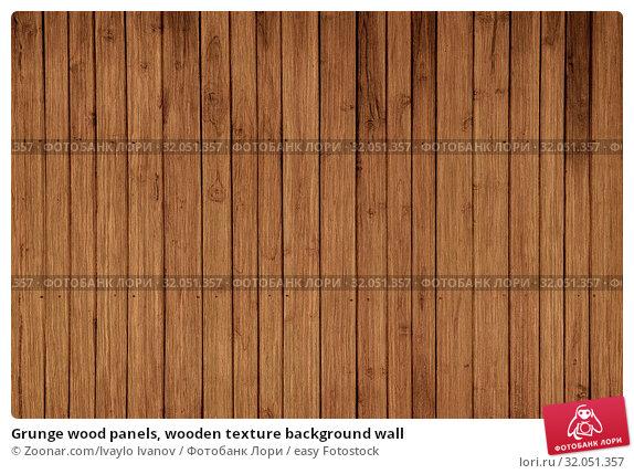 Grunge wood panels, wooden texture background wall. Стоковое фото, фотограф Zoonar.com/Ivaylo Ivanov / easy Fotostock / Фотобанк Лори