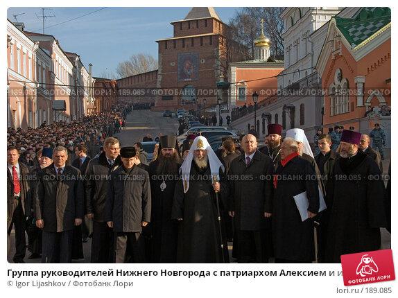 Группа руководителей Нижнего Новгорода с патриархом Алексием и известным скульптором Зурабом Церетели, фото № 189085, снято 4 ноября 2005 г. (c) Igor Lijashkov / Фотобанк Лори