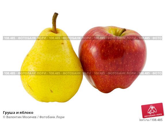 Груша и яблоко, фото № 108485, снято 5 мая 2007 г. (c) Валентин Мосичев / Фотобанк Лори