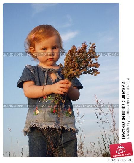 Грустная девочка с цветами, фото № 142701, снято 20 июля 2007 г. (c) Майя Крученкова / Фотобанк Лори