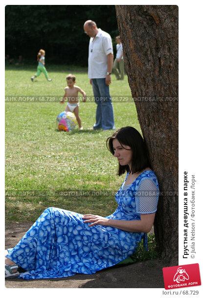 Грустная девушка в парке, фото № 68729, снято 24 июня 2007 г. (c) Julia Nelson / Фотобанк Лори
