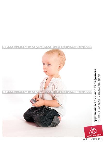 Грустный мальчик с телефоном, фото № 315861, снято 21 декабря 2007 г. (c) Лилия Барладян / Фотобанк Лори