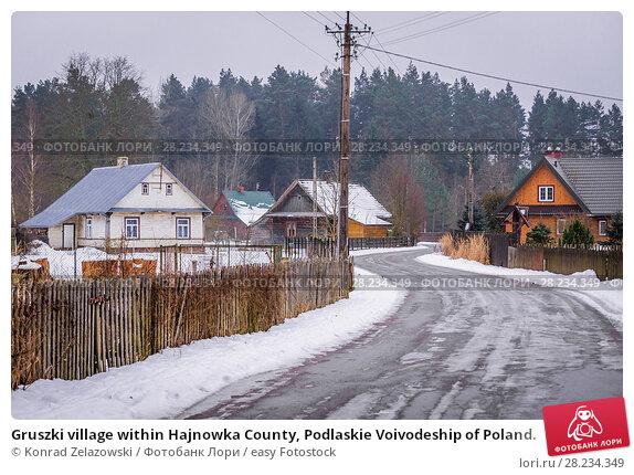 Купить «Gruszki village within Hajnowka County, Podlaskie Voivodeship of Poland.», фото № 28234349, снято 28 января 2018 г. (c) easy Fotostock / Фотобанк Лори