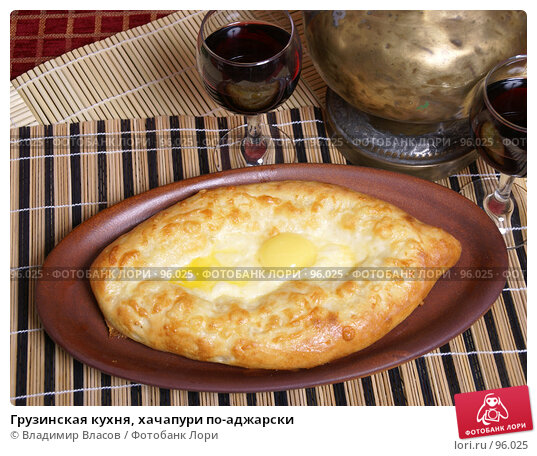 Грузинская кухня, хачапури по-аджарски, фото № 96025, снято 7 мая 2007 г. (c) Владимир Власов / Фотобанк Лори