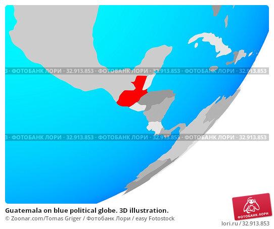 Guatemala on blue political globe. 3D illustration. Стоковое фото, фотограф Zoonar.com/Tomas Griger / easy Fotostock / Фотобанк Лори