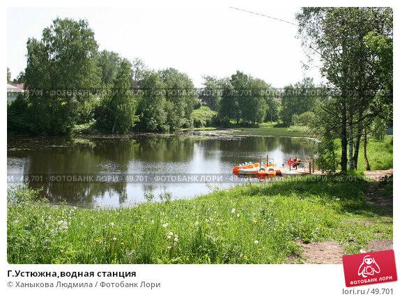 Г.Устюжна,водная станция, фото № 49701, снято 29 мая 2007 г. (c) Ханыкова Людмила / Фотобанк Лори