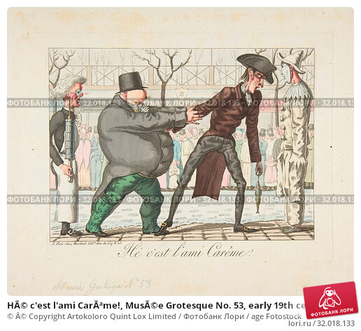Купить «Hé c'est l'ami Carême!, Musée Grotesque No. 53, early 19th century, Hand-colored etching, plate: 7 13/16 x 10 5/16 in. (19.9 x 26.2 cm), Prints», фото № 32018133, снято 26 апреля 2017 г. (c) age Fotostock / Фотобанк Лори
