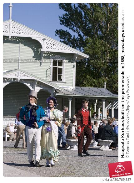 Купить «Haapsalu Kurhaus built on the promenade in 1898, nowadays used as a restaurant.», фото № 30769537, снято 25 мая 2019 г. (c) age Fotostock / Фотобанк Лори
