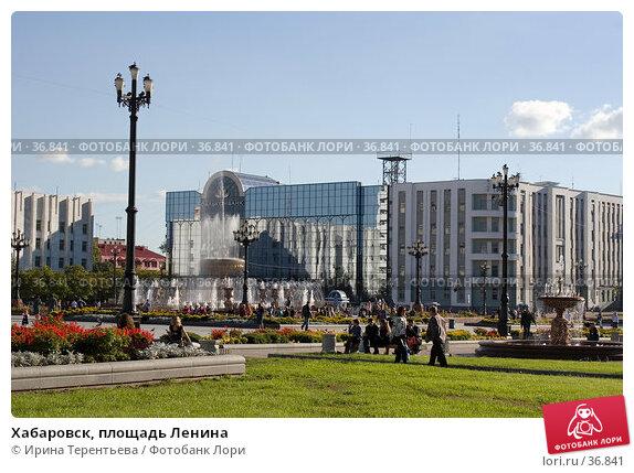 Хабаровск, площадь Ленина, эксклюзивное фото № 36841, снято 21 сентября 2005 г. (c) Ирина Терентьева / Фотобанк Лори