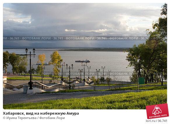 Купить «Хабаровск, вид на набережную Амура», эксклюзивное фото № 36741, снято 20 сентября 2005 г. (c) Ирина Терентьева / Фотобанк Лори