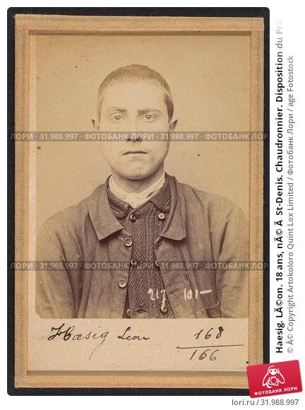 Купить «Haesig. Léon. 18 ans, né à St-Denis. Chaudronnier. Disposition du Préfet de Police. 14/4/94., 1894, Albumen silver print from glass negative, 10.5...», фото № 31988997, снято 21 мая 2017 г. (c) age Fotostock / Фотобанк Лори