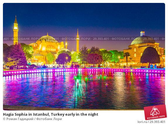 Купить «Hagia Sophia in Istanbul, Turkey early in the night», фото № 29393401, снято 22 мая 2016 г. (c) Роман Гадицкий / Фотобанк Лори