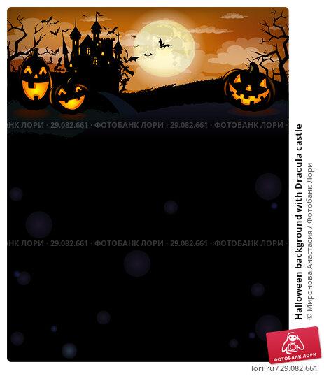 Купить «Halloween background with Dracula castle», иллюстрация № 29082661 (c) Миронова Анастасия / Фотобанк Лори