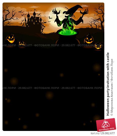 Купить «Halloween party invitation with castle», иллюстрация № 29082677 (c) Миронова Анастасия / Фотобанк Лори