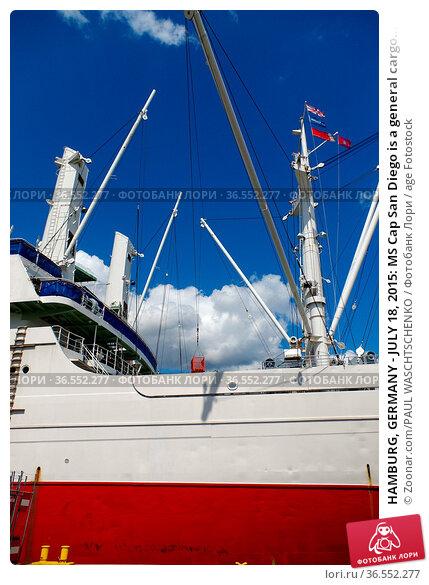 HAMBURG, GERMANY - JULY 18, 2015: MS Cap San Diego is a general cargo... Стоковое фото, фотограф Zoonar.com/PAUL WASCHTSCHENKO / age Fotostock / Фотобанк Лори