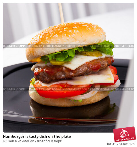 Hamburger is tasty dish on the plate. Стоковое фото, фотограф Яков Филимонов / Фотобанк Лори