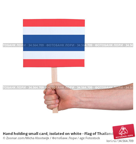 Hand holding small card, isolated on white - Flag of Thailand. Стоковое фото, фотограф Zoonar.com/Micha Klootwijk / age Fotostock / Фотобанк Лори