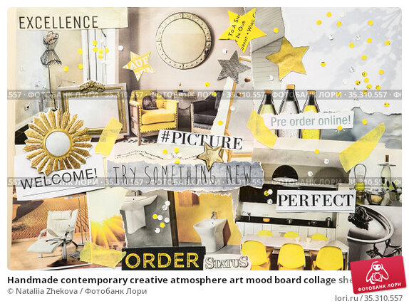 Handmade contemporary creative atmosphere art mood board collage sheet in color Ultimate Gray and Illuminating yellow made of teared magazine and printed matter paper with colors and texture. Стоковое фото, фотограф Nataliia Zhekova / Фотобанк Лори