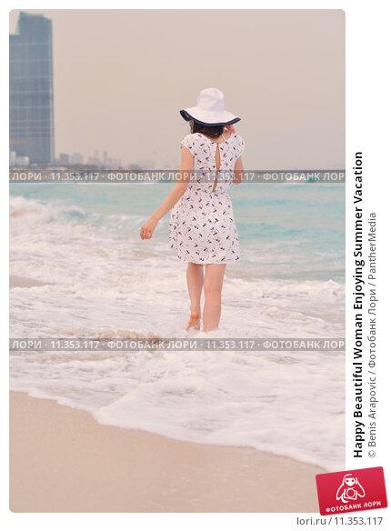 Купить «Happy Beautiful Woman Enjoying Summer Vacation», фото № 11353117, снято 30 марта 2020 г. (c) PantherMedia / Фотобанк Лори