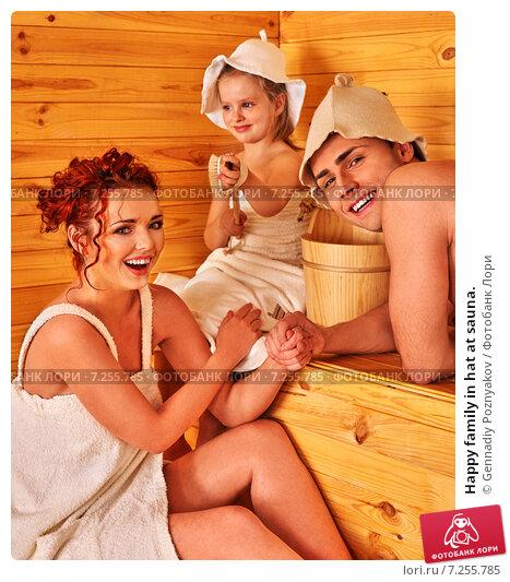 Купить «Happy family in hat at sauna.», фото № 7255785, снято 18 ноября 2012 г. (c) Gennadiy Poznyakov / Фотобанк Лори