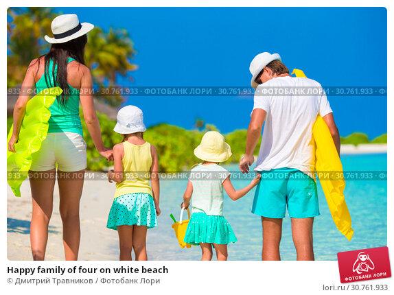 Купить «Happy family of four on white beach», фото № 30761933, снято 5 апреля 2015 г. (c) Дмитрий Травников / Фотобанк Лори
