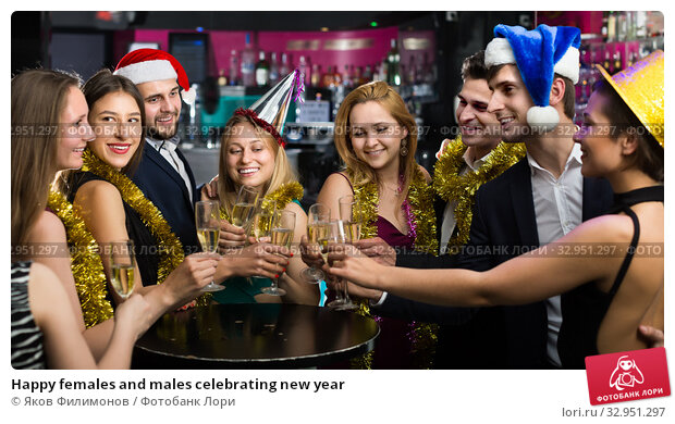 Happy females and males celebrating new year. Стоковое фото, фотограф Яков Филимонов / Фотобанк Лори