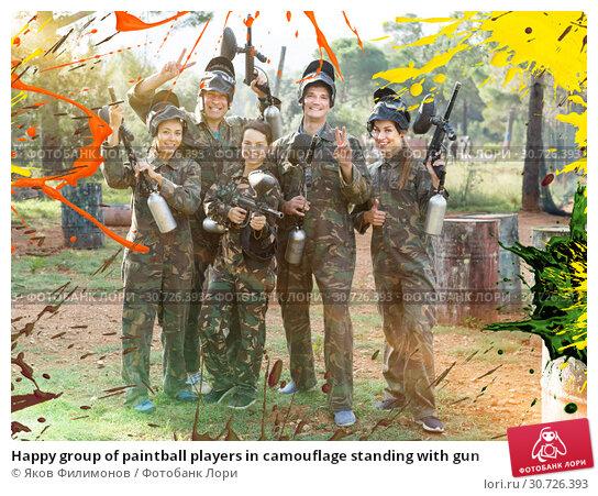 Купить «Happy group of paintball players in camouflage standing with gun», фото № 30726393, снято 22 сентября 2018 г. (c) Яков Филимонов / Фотобанк Лори