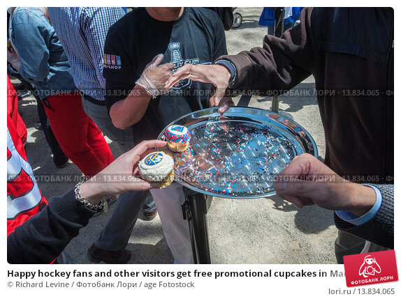 Купить «Happy hockey fans and other visitors get free promotional cupcakes in Madison Square Park in New York at the kick-off of the partnership between the NHL...», фото № 13834065, снято 23 мая 2019 г. (c) age Fotostock / Фотобанк Лори