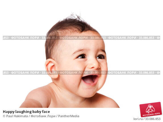 Купить «Happy laughing baby face», фото № 33086853, снято 18 февраля 2020 г. (c) PantherMedia / Фотобанк Лори