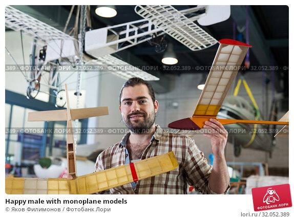 Happy male with monoplane models. Стоковое фото, фотограф Яков Филимонов / Фотобанк Лори