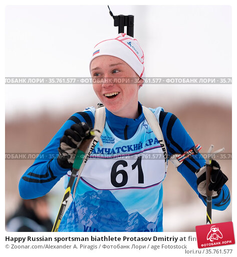 Happy Russian sportsman biathlete Protasov Dmitriy at finish after... Стоковое фото, фотограф Zoonar.com/Alexander A. Piragis / age Fotostock / Фотобанк Лори