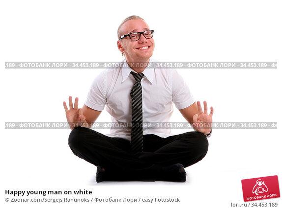 Happy young man on white. Стоковое фото, фотограф Zoonar.com/Sergejs Rahunoks / easy Fotostock / Фотобанк Лори