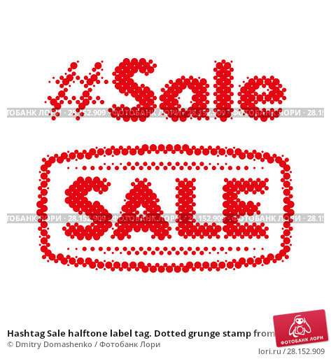 Купить «Hashtag Sale halftone label tag. Dotted grunge stamp from ink splashes. Textured design element for sale. Vector», иллюстрация № 28152909 (c) Dmitry Domashenko / Фотобанк Лори
