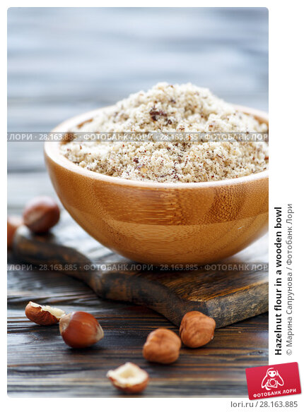 Купить «Hazelnut flour in a wooden bowl», фото № 28163885, снято 5 марта 2018 г. (c) Марина Сапрунова / Фотобанк Лори