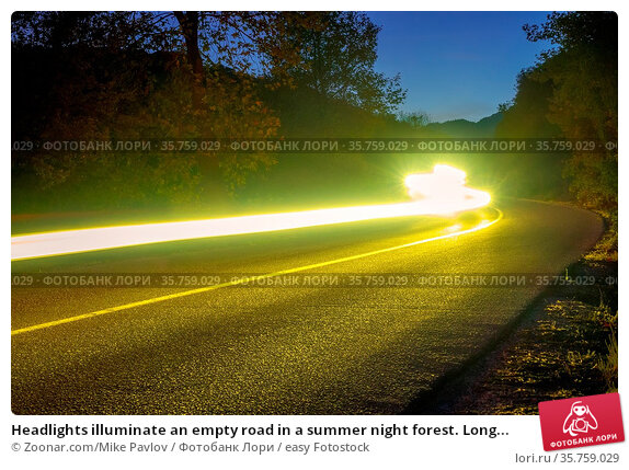 Headlights illuminate an empty road in a summer night forest. Long... Стоковое фото, фотограф Zoonar.com/Mike Pavlov / easy Fotostock / Фотобанк Лори
