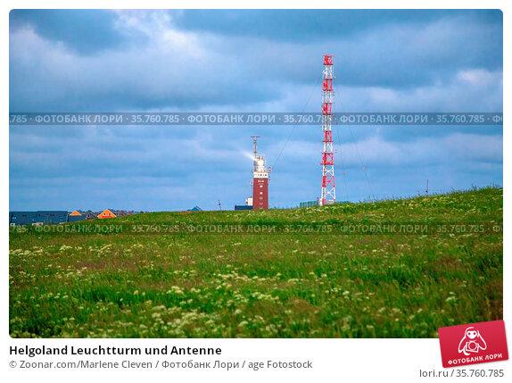 Helgoland Leuchtturm und Antenne. Стоковое фото, фотограф Zoonar.com/Marlene Cleven / age Fotostock / Фотобанк Лори