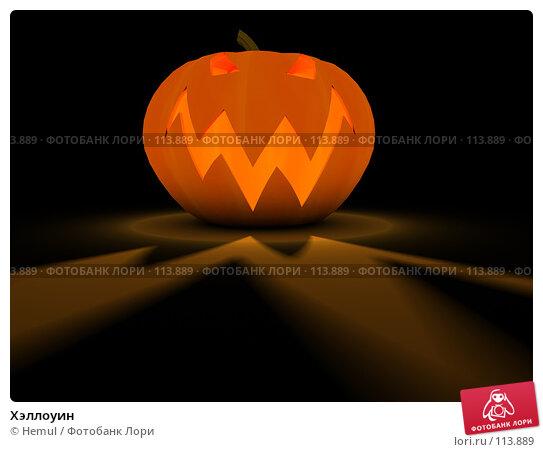 Купить «Хэллоуин», иллюстрация № 113889 (c) Hemul / Фотобанк Лори
