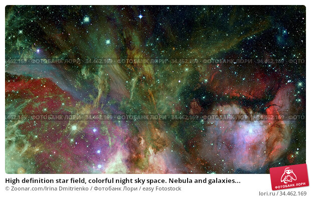 High definition star field, colorful night sky space. Nebula and galaxies... Стоковое фото, фотограф Zoonar.com/Irina Dmitrienko / easy Fotostock / Фотобанк Лори