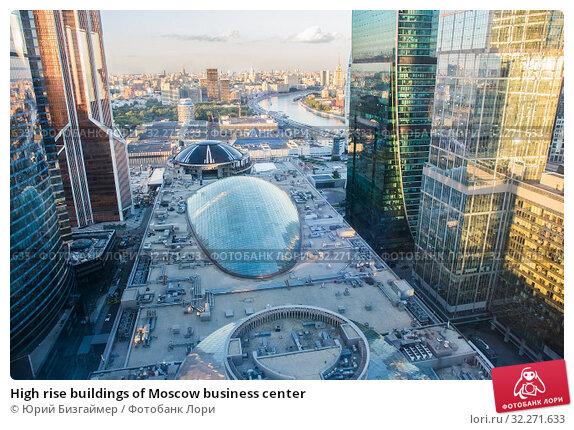 Купить «High rise buildings of Moscow business center», фото № 32271633, снято 3 августа 2017 г. (c) Юрий Бизгаймер / Фотобанк Лори
