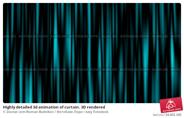 Highly detailed 3d animation of curtain. 3D rendered. Стоковое фото, фотограф Zoonar.com/Roman Budnikov / easy Fotostock / Фотобанк Лори
