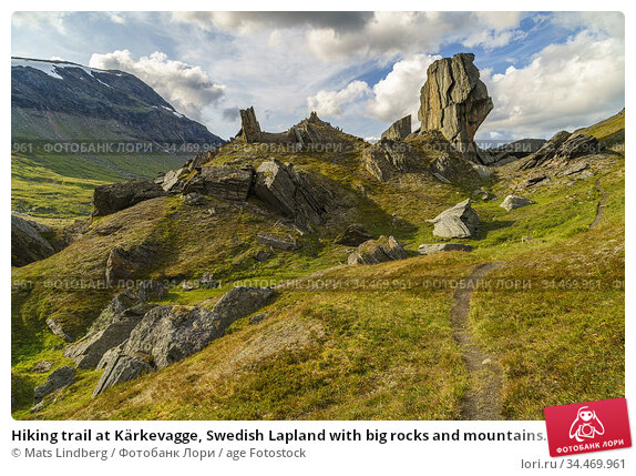 Hiking trail at Kärkevagge, Swedish Lapland with big rocks and mountains... Стоковое фото, фотограф Mats Lindberg / age Fotostock / Фотобанк Лори