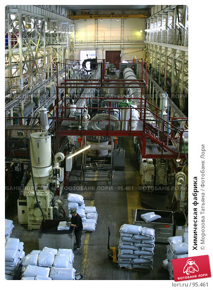 Химическая фабрика, фото № 95461, снято 31 мая 2005 г. (c) Морозова Татьяна / Фотобанк Лори