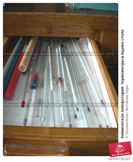 Химическая лаборатория: термометры в ящике стола, фото № 65521, снято 26 июля 2007 г. (c) Татьяна Юни / Фотобанк Лори